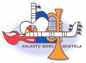 Kretingos rajono Salantų meno mokykla